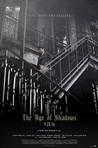 Age of Shadows (Miljeong) movie poster