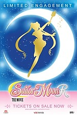 Sailor Moon R the Movie: The Promise of the Rose