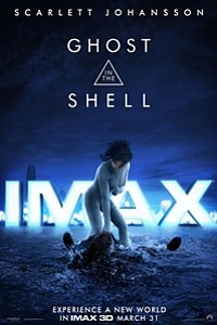 Ghost in the Shell: An IMAX 3D Experience movie poster
