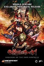 Kabaneri: The Iron Fortress - Exclusive Theatrical Release