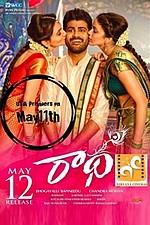 Radha (Telugu)