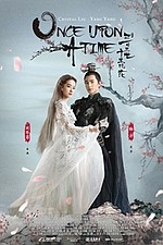 Once Upon A Time (San sheng sanshi shili taohua) 3D