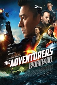 Adventurers movie poster