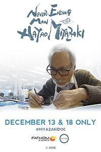 Never-Ending Man: Hayao Miyazaki movie poster