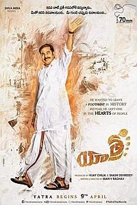 Yatra (Telugu) movie poster