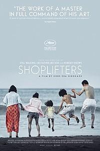 Shoplifters (Manbiki kazoku) movie poster