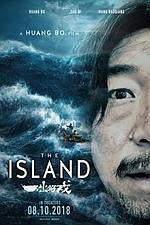 The Island (Yi chu hao xi)