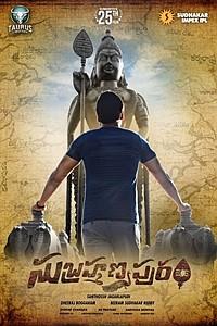 Subrahmanyapuram movie poster
