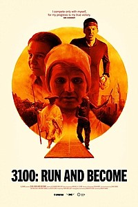 3100: Run and Become movie poster