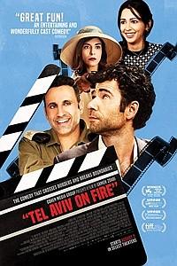 Tel Aviv On Fire movie poster