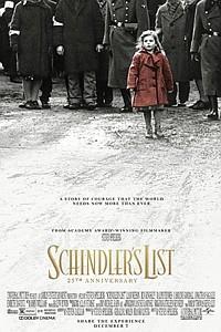 Schindler's List 25th Anniversary movie poster