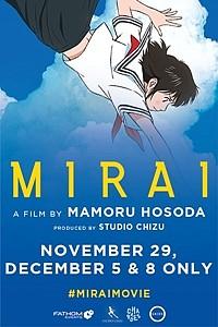 Mirai movie poster