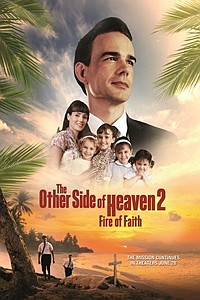 Other Side of Heaven 2: Fire of Faith movie poster