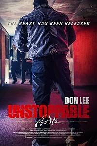 Unstoppable (seong-nan-hwang-so) movie poster