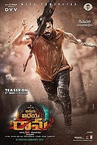 Vinaya Vidheya Rama movie poster