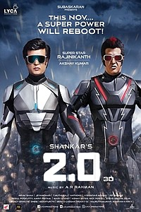 2.0 3D movie poster
