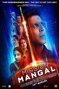 Mission Mangal movie poster