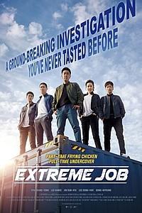 Extreme Job (geuk-han-jik-eob) movie poster