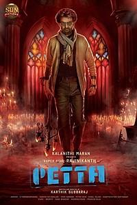 Petta (Telugu) movie poster