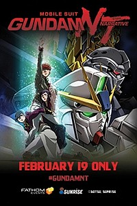 GUNDAM NT movie poster