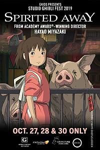Spirited Away (Sen to Chihiro no Kamikakushi) movie poster