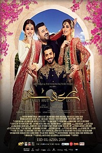 Parey Hut Love movie poster