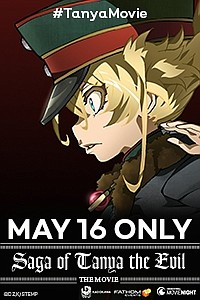 Saga of Tanya the Evil the Movie movie poster