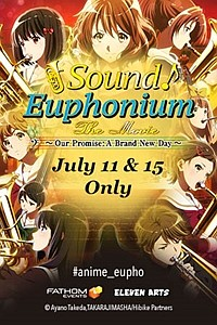 Sound! Euphonium: The Movie - Our Promise: A Brand New Day movie poster