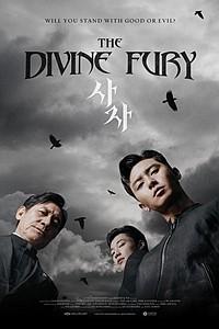 Divine Fury movie poster