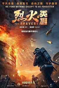Bravest movie poster