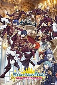 Uta no Prince Sama Maji Love Kingdom, the Movie movie poster