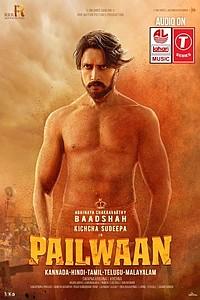 Pailwaan (Pehlwaan) movie poster