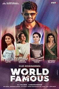 World Famous Lover (Telugu) movie poster