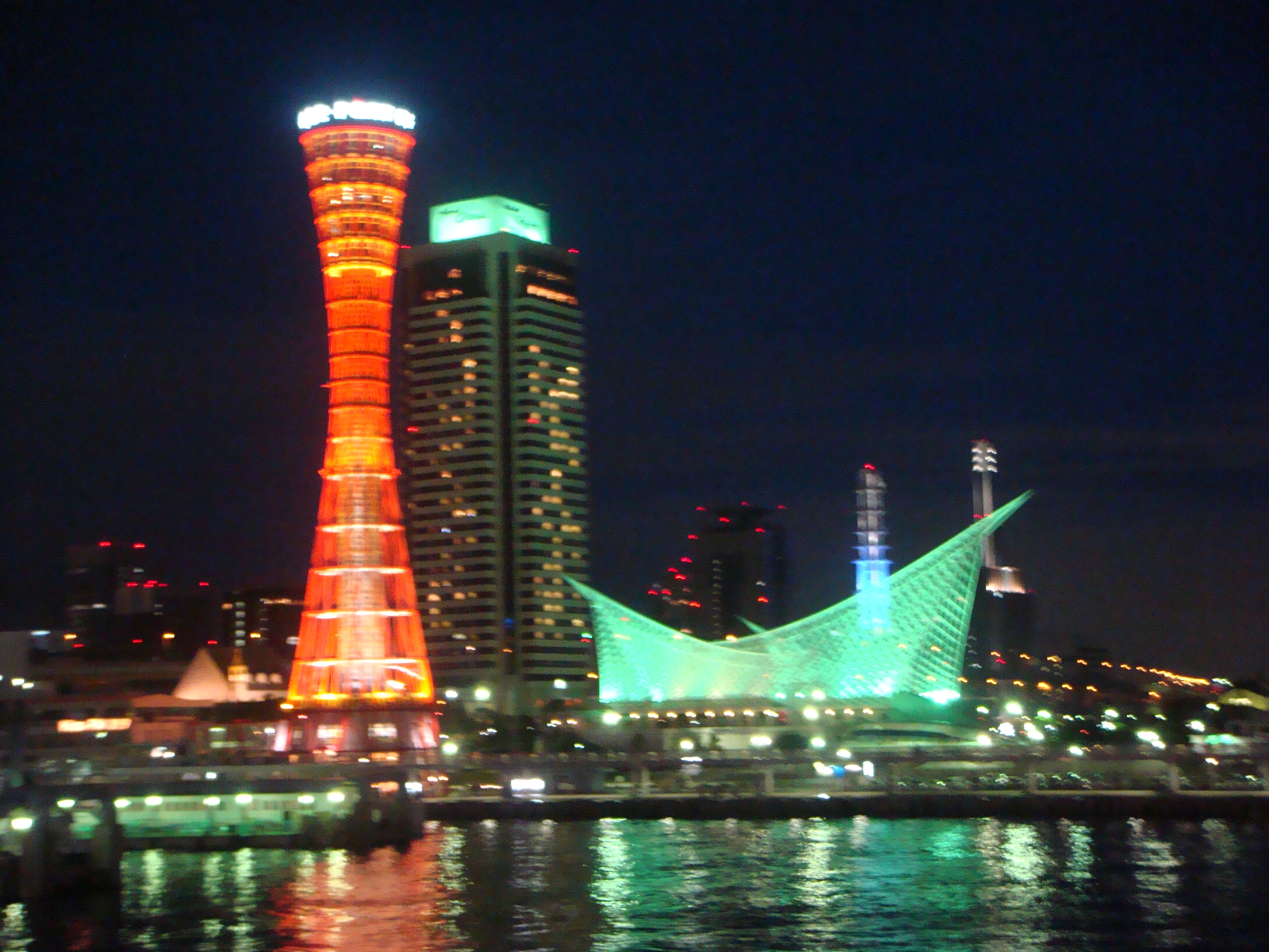 Kobe, Japan  San Diego Reader-1294