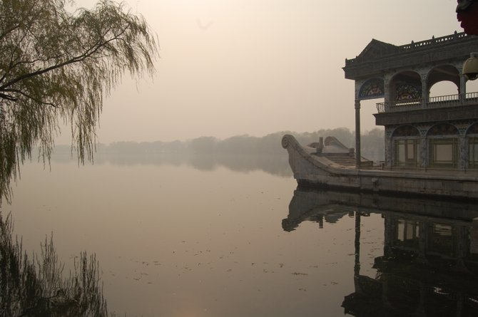 Summer Palace in Beijing, China.