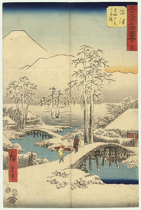 Hiroshige (1797–1858), Japanese woodblock print of Mt. Fuji and Mt. Ashigara viewed from Numazu in clear weather after a snowfall.