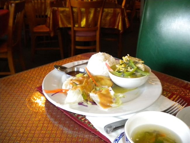 Green curry and free soup, $7.95 lunch special