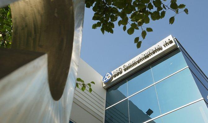 BBG Communications headquarters in Otay Mesa