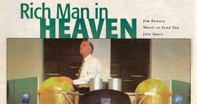 San Diego Reader, August 16, 2001