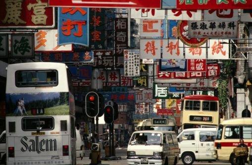 definitive Hong Kong