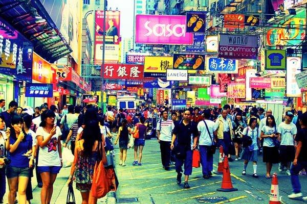 City lights in Hong Kong.