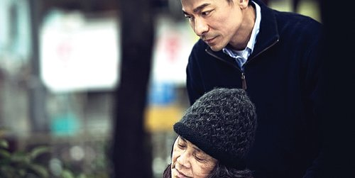 "Andy Lau and Deannie Yip in Ann Hui's ""A Simple Life."""