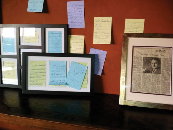 Thank-you notes from Lebanese diners hang on the wall.
