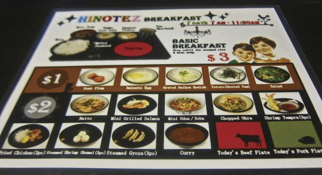 Hinotez features a sort of build-your-own breakfast system.