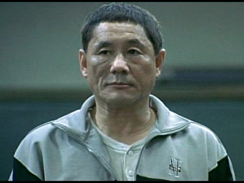"Takeshi Kitano in Kinji Fukasaku's ""Battle Royale."""