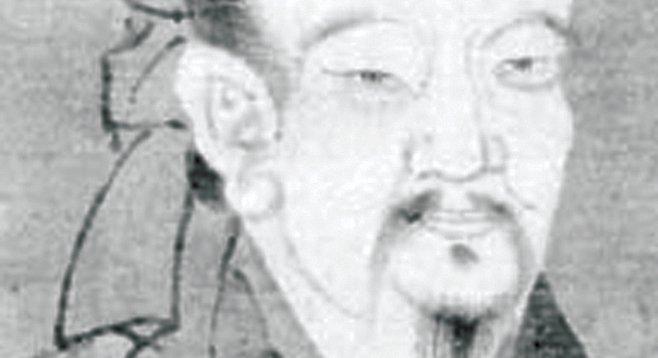 Ch'u Yuan