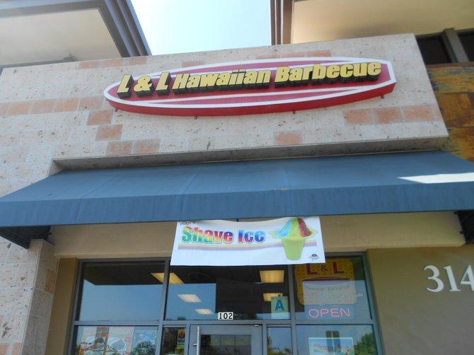 Yummy Yummy...Hawaiian food in the tummy, along Sports Arena Blvd.