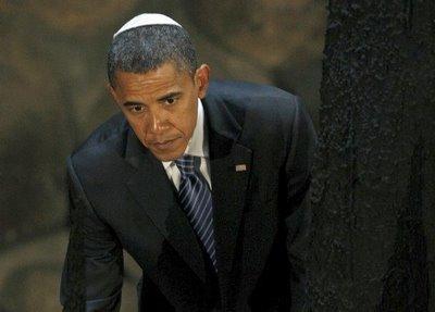 Baruch Obama.