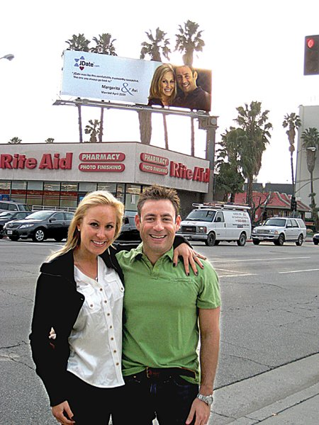 JDate featured Margarita and Avi in an advertising blitz.