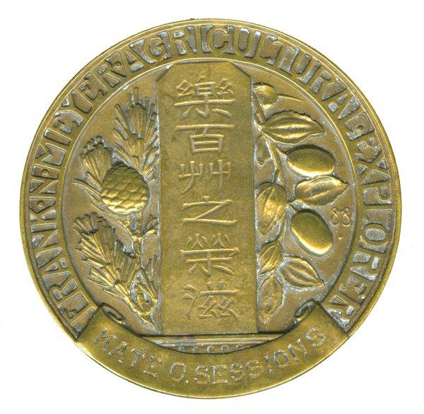 Meyer Medal for Kate Sessions.